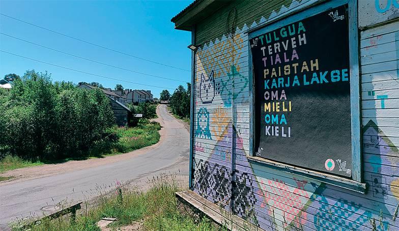 Валерий Дзялошинский Продовольственный магазин в селе Ведлозеро