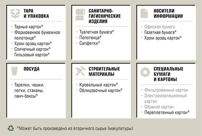 https://expert.ru/media/photologue/photos/cache/70-02_F4eO3bk_784_439_nocrop.jpg